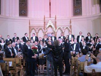 Смотреть фотографию Концерты, фестивали, гастроли 7 октября концерт»Благовеста» в Соборе на Малой грузинской 33604529 в Москве