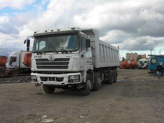 Увидеть изображение Грузовые автомобили Самосвал 33617397 в Москве