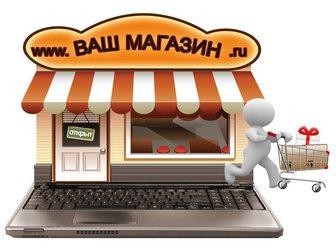 Скачать изображение  Полный цикл создания интернет магазина 33631724 в Москве