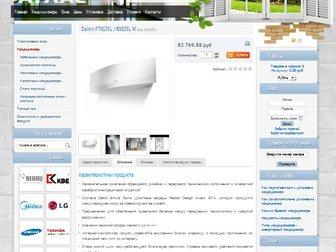 Скачать бесплатно фото  Полный цикл создания интернет магазина 33631724 в Москве