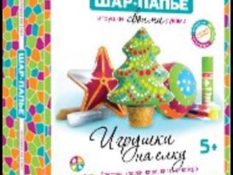 Скачать фото  Детские игрушки из шар-папье от производителя 33737291 в Москве