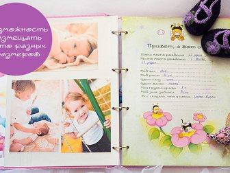 Новое изображение Товары для новорожденных Детский фотоальбом мой первый годик  33742492 в Москве