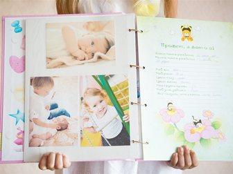 Просмотреть фотографию Товары для новорожденных Детский фотоальбом мой первый годик  33742492 в Москве