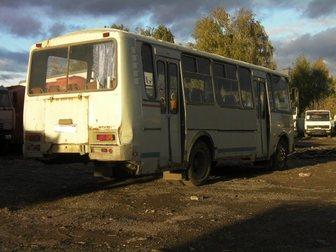 Уникальное фотографию Грузовые автомобили ПАЗ 4234 33746858 в Москве