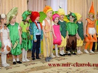 Смотреть фото  Карнавальные костюмы 33759750 в Москве