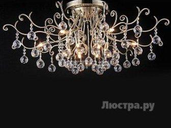 Смотреть фото Светильники, люстры, лампы Люстры для дома и офиса - большой выбор 33802125 в Москве