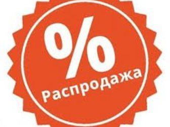 Увидеть фотографию Детские автокресла Детские автокресла купить Акция! дешево распродажа лучшая цена 33843693 в Москве