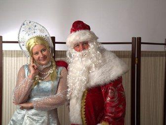 Смотреть фото Организация праздников Дед Мороз и Снегурочка, Шоу мыльных пузырей, Тамада, Аниматоры, 33856848 в Москве