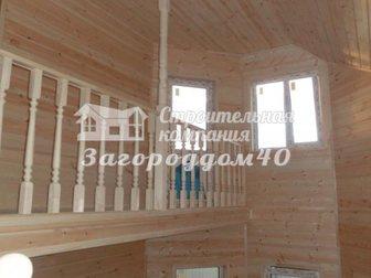 Новое foto Загородные дома Купить дом в деревне по Киевскому шоссе 33859793 в Москве