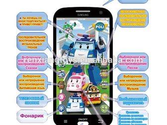 Смотреть фото Детские игрушки Распродаем Детский игровой смартфон 33888235 в Москве