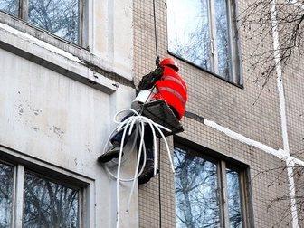 Скачать foto Разные услуги елка монтажных швов компания ГУРД 33917762 в Москве