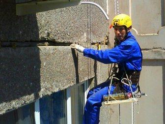 Уникальное фотографию Разные услуги Заделка швов в квартире от компании ГУРД 33917812 в Москве