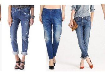 Смотреть изображение Женская одежда Американские джинсы для женщин по оптовой цене от 4 единиц 33961032 в Москве