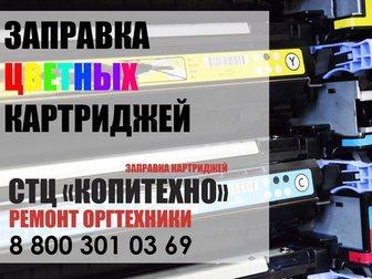 Увидеть фотографию  скупаем б/у оргтехнику 33967182 в Москве
