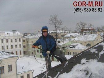 Свежее фотографию Разные услуги Работы по очистке кровли от льда и снега 34025134 в Москве