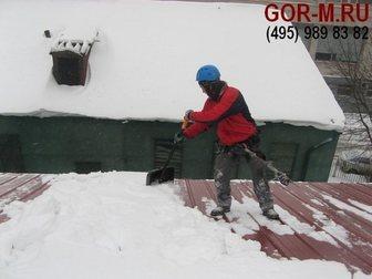 Смотреть foto Разные услуги Вывоз снега из Москвы 34026544 в Москве