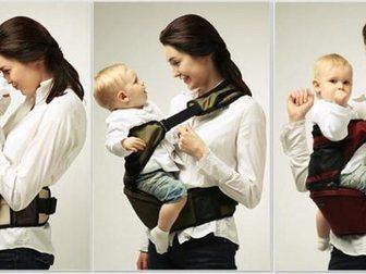 Уникальное фотографию  Хипсит Jerry Baby – детская переноска без проблем! 34040807 в Ростове-на-Дону