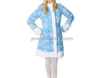 Скачать бесплатно фотографию Женская одежда Костюм Снегурочки в Чебоксарах 34043613 в Чебоксарах