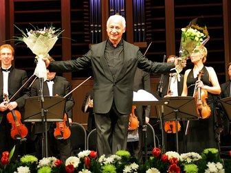 Смотреть фото  В, Спиваков -Новогодний концерт 34063946 в Москве