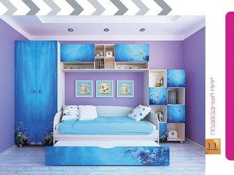 Уникальное фото  Детская модульная мебель Подводный мир 34107606 в Москве