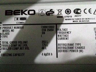 Новое фото Холодильники Продам холодильник Beko CSK25050, б/у, рабочий 34119545 в Москве
