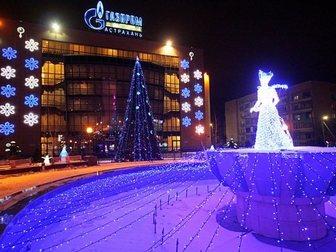 Новое фото Разные услуги Оформим фасад к новому году 34120503 в Москве