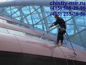 Скачать бесплатно foto Разные услуги Мойка остекления витрин и витражей 34128470 в Москве