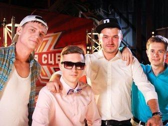 Скачать фото  Поп-рок группа Е2Знакомы на корпоратив 34151656 в Москве