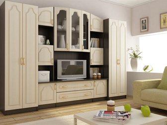 Скачать бесплатно foto Мебель для гостиной Стенка в гостиную Макарена МДФ, арт, 9003 34163055 в Москве