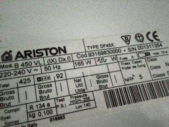 Смотреть фотографию Холодильники Холодильник Ariston B 450 VL, б/у с доставкой 34166149 в Москве