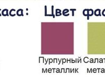 Смотреть фотографию  Двухъярусная кровать Облачко 4 34268946 в Москве