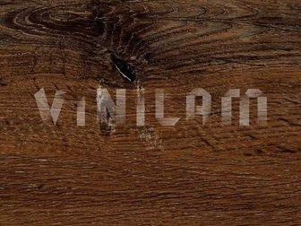 Просмотреть фотографию  Виниловое напольное покрытие Vinilam с механическим замком, КС1906 дуб шервуд, 34346964 в Москве