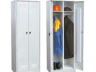Скачать фотографию  Шкафы металлические для раздевалок рабочих и спецодежды 34361357 в Москве