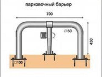Просмотреть изображение  Велостоянка 34452787 в Волгограде