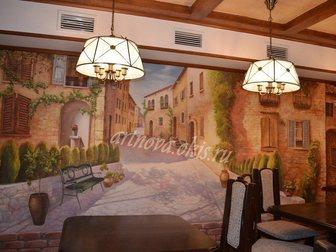 Скачать бесплатно изображение  3д живопись, Декоративная штукатурка, Роспись стен 34483840 в Волгограде