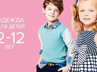 Уникальное фото  Детская одежда! Качественно и доступно! Скидки! 34518103 в Москве