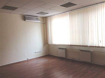 Аренда офисов в волжском районе саратова от собственника коммерческая недвижимость офис г подольск