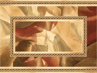 Скачать бесплатно изображение  Ковер Agnella, Isfahan, Cygnus Sahara, 34529599 в Москве