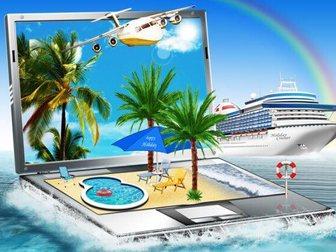 Скачать фотографию  Морские и речные круизы по всему миру в Онлайн! 34560673 в Москве
