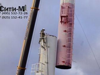 Уникальное foto  Демонтаж труб в Москве и Подмосковье от Сити-М 34657894 в Москве