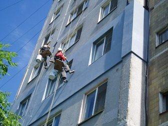 Свежее фотографию Разные услуги Покраска фасада дома промышленными альпинистами 34658068 в Москве