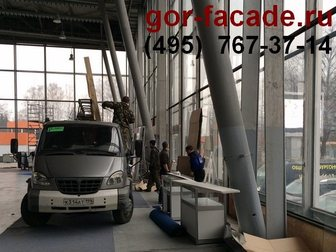 Скачать foto Разные услуги Замена стеклопакетов в Москве и Подмосковье 34658469 в Москве
