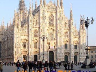 Свежее фото  Экскурсии в Италии: Милан, Бергамо, Верона 34690094 в Москве