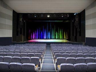 Уникальное foto Организация праздников аренда концертного зала 34752281 в Москве