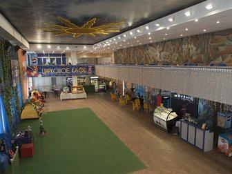 Свежее изображение Организация праздников аренда концертного зала 34752281 в Москве