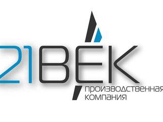 Увидеть фотографию  21 ВеК - Производство спортивного оборудования 34793869 в Иваново