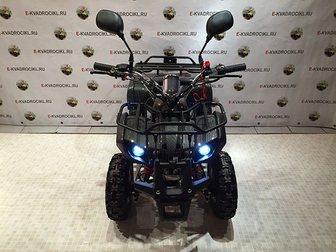 Просмотреть изображение  Детский бензиновый квадроцикл модель Х16 LUX 34838134 в Москве
