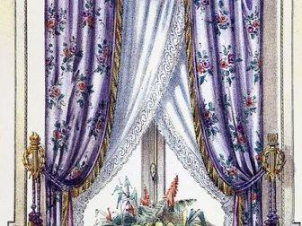 Увидеть изображение  Дизайн штор,текстильное оформление! 34901291 в Москве