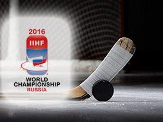 Уникальное изображение  Билеты на Чемпионат Мира по хоккею - 2016 35011476 в Москве