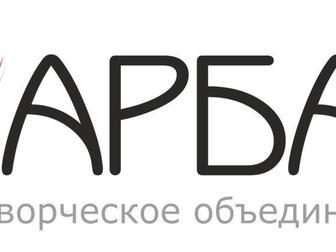 Скачать фотографию  Организация корпоративных, частных деловых и праздничных мероприятий, Ведущие, кавер-группы, артисты 35106677 в Томске